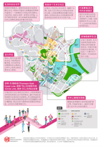 the-m-condo-middle-road-ura-master-plan-chinese-singapore-2