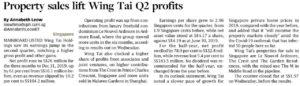 Property-sales-lift-wing-tai-q2-profits